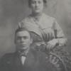 Turner and Lillian Lee